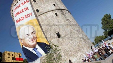 Συλλαλητήριο υπέρ του Dominique Strauss Kahn