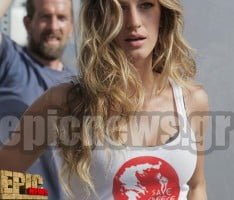 Save Greece Gisele