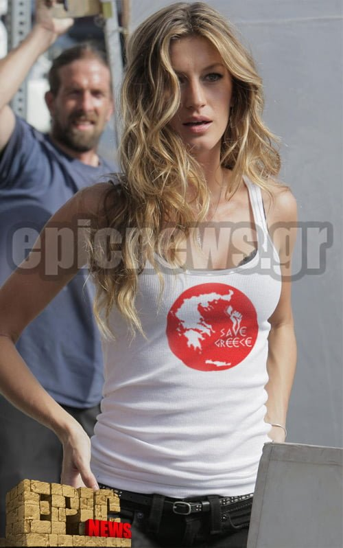 #save_greece Gisele