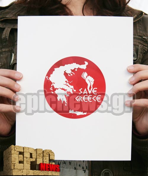 #save_greece poster