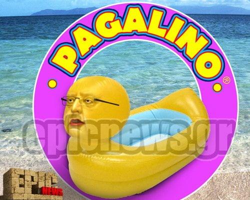 Pagalinο: Ατελείωτες βουτιές παρέα με τον Πάγκαλο