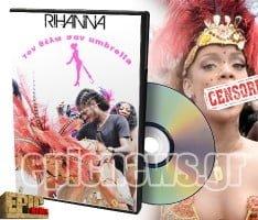 Rihanna Sex DVD