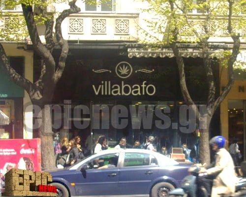 Villabafo αποποινικοποίηση ναρκωτικών