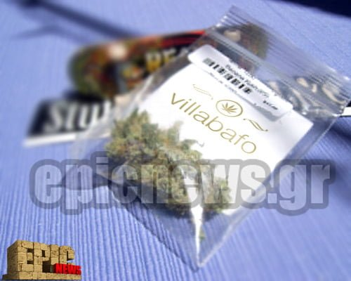 Villabafo shopping bug for drugs