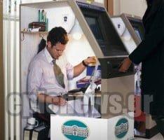 Νέες θέσεις εργασίας στις Ελληνικές τράπεζες