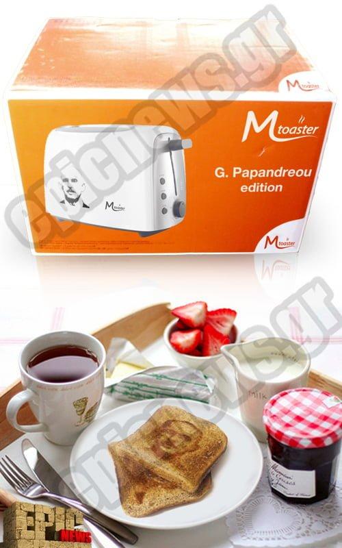 M.toaster EpicNews