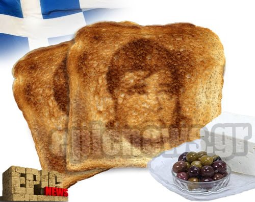 M.toast Karatzaferis EpicNews